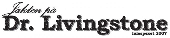 drlivingstone_logo